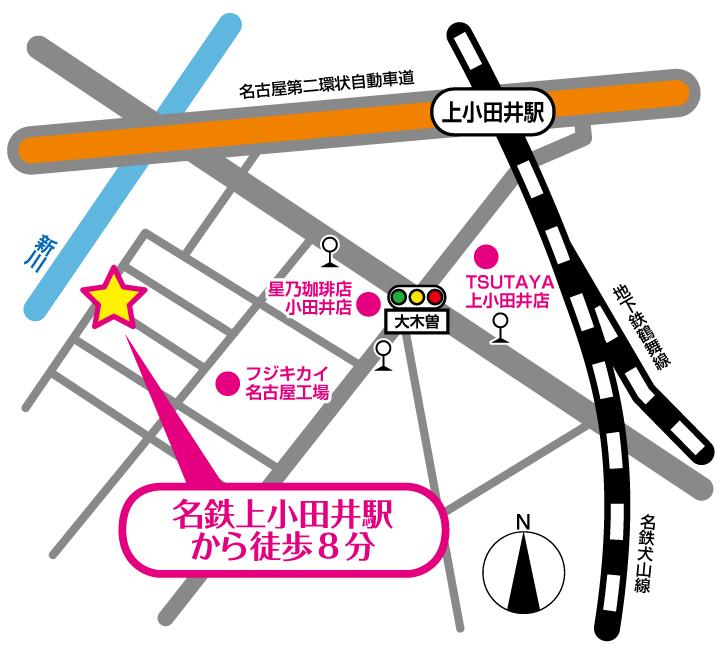 上小田井マップ